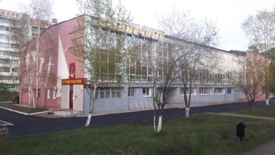 Началось благоустройство вокруг спорткомплекса «Солнечный» в Братске