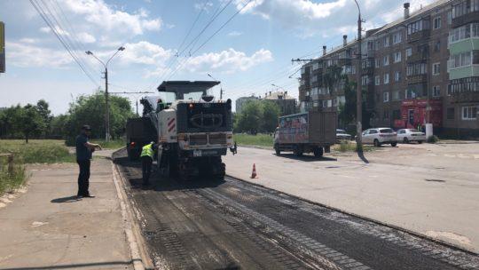 Начался ремонт дороги на Бульваре космонавтов