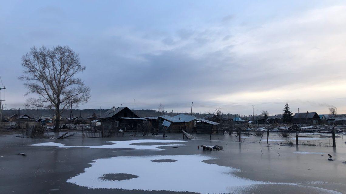 Тулун в октябре: как меняется город после паводков