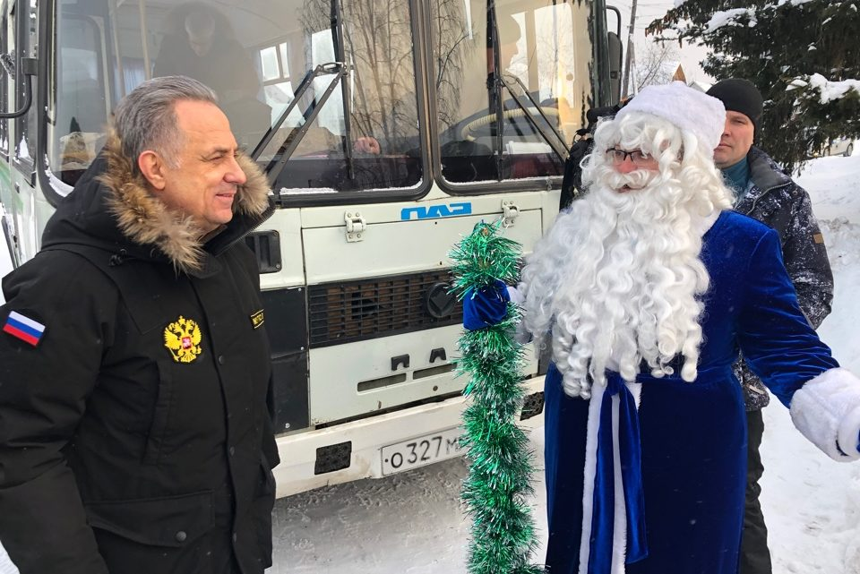 Виталий Мутко: прошу пойти навстречу людям