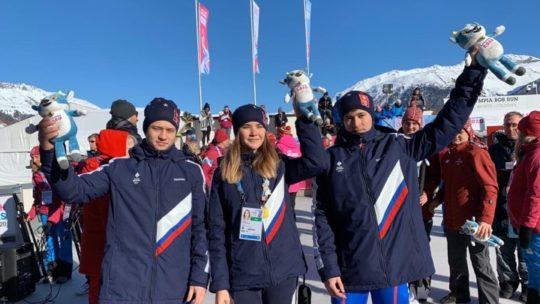Братские саночники стали призерами юношеских Олимпийских игр