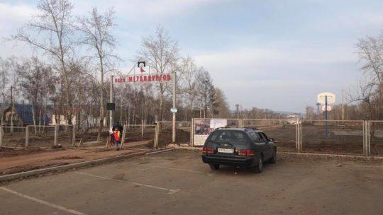 Началась реконструкция парка Металлургов: на те же грабли?