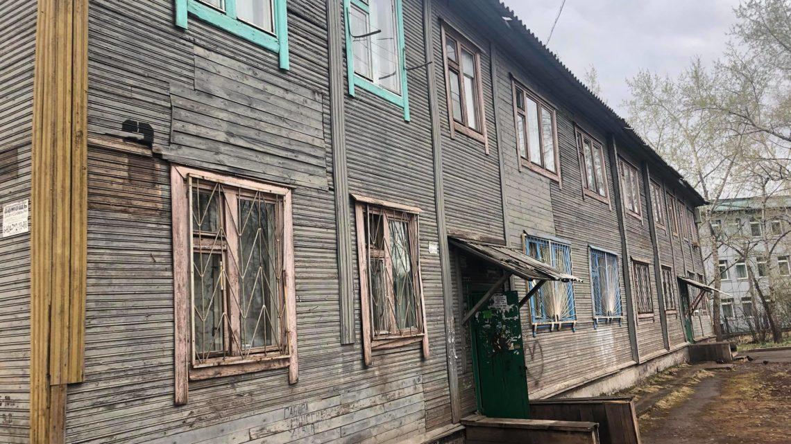 Аварийный дом на ул. Мира 1 «а» в Братске может вот-вот рухнуть