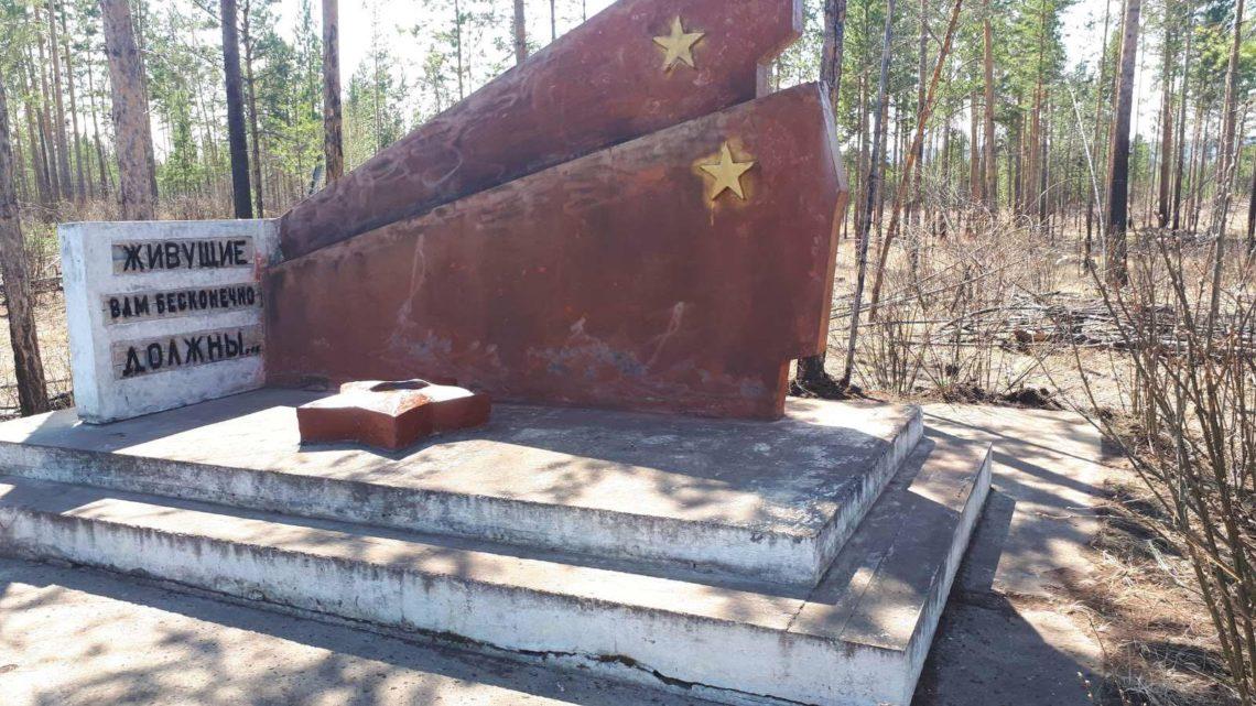 Братские рыбаки и учителя восстанавливают заброшенный обелиск памяти фронтовиков